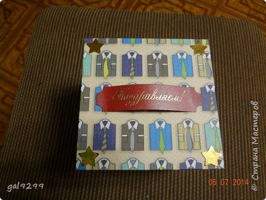 Вдохновившись мастер-классами от рукодельниц Страны Мастеров, тоже делала Magic box дяде на День Рождения. фото 2