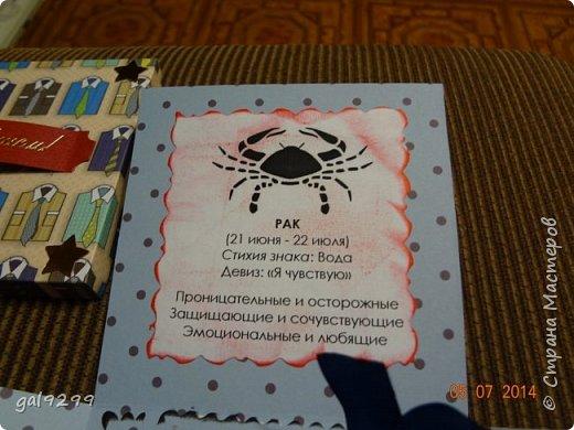 Вдохновившись мастер-классами от рукодельниц Страны Мастеров, тоже делала Magic box дяде на День Рождения. фото 6