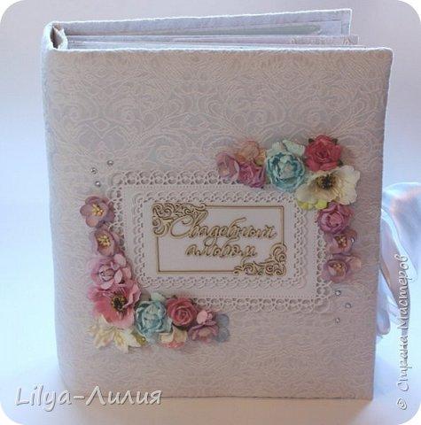 Набор на свадьбу. Альбом , коробочка и папка для свидетельства на свадьбу.