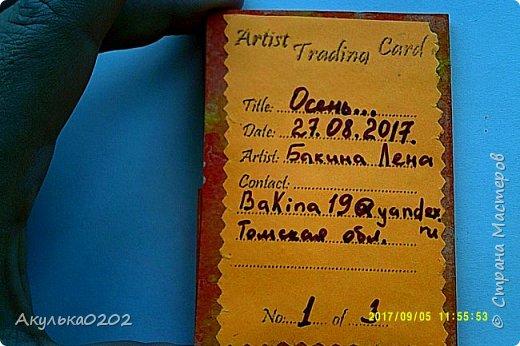 """Всего три карточки в серии """" Осень..."""",та, что в центре уже подарена фото 5"""