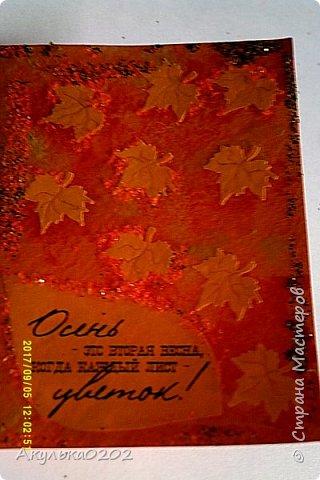 """Всего три карточки в серии """" Осень..."""",та, что в центре уже подарена фото 2"""