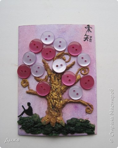 """Всем огромный приветик! Представляю вам АТС карточки """"В тени деревьев"""" дополнительные. Вот и начался учебный год. Я перешла в 5 класс. Учиться здорово, мне очень нравиться! Только времени уже мало для другого.  Дополнительные карточки сделала, чтобы покрыть долги.  Сама серия вот здесь http://stranamasterov.ru/node/1107232   Я должна карточки мастерицам Элайджа http://stranamasterov.ru/user/399311, Torkin (Инна) http://stranamasterov.ru/user/420446 (за """"Барджелло""""), Светик-Светланка http://stranamasterov.ru/user/352718 (за """"Алиса в стране чудес""""),  Светлана Г.З. http://stranamasterov.ru/user/125847  (уже получила карточку), Мария Соколовская  http://stranamasterov.ru/user/346201  (за """"Такие разные женщины"""") прошу их выбирать, если им понравиться.  Скоро выйдет ещё одна серия, тогда и покрою полностью долги (есть ещё мастерицы)  :-)  Для мастерицы  Ольвия - Елена обещала сделать """"Древо мудрости"""". Я помню. Просто в первую очередь хочу отдать долги.   фото 6"""