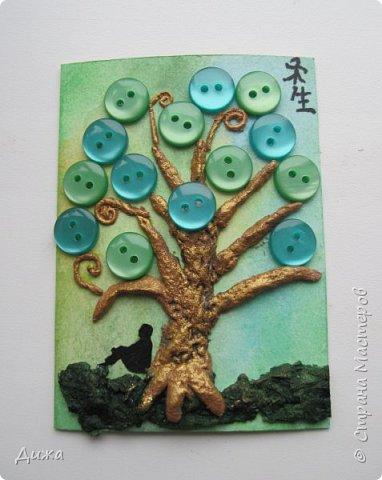 """Всем огромный приветик! Представляю вам АТС карточки """"В тени деревьев"""" дополнительные. Вот и начался учебный год. Я перешла в 5 класс. Учиться здорово, мне очень нравиться! Только времени уже мало для другого.  Дополнительные карточки сделала, чтобы покрыть долги.  Сама серия вот здесь http://stranamasterov.ru/node/1107232   Я должна карточки мастерицам Элайджа http://stranamasterov.ru/user/399311, Torkin (Инна) http://stranamasterov.ru/user/420446 (за """"Барджелло""""), Светик-Светланка http://stranamasterov.ru/user/352718 (за """"Алиса в стране чудес""""),  Светлана Г.З. http://stranamasterov.ru/user/125847  (уже получила карточку), Мария Соколовская  http://stranamasterov.ru/user/346201  (за """"Такие разные женщины"""") прошу их выбирать, если им понравиться.  Скоро выйдет ещё одна серия, тогда и покрою полностью долги (есть ещё мастерицы)  :-)  Для мастерицы  Ольвия - Елена обещала сделать """"Древо мудрости"""". Я помню. Просто в первую очередь хочу отдать долги.   фото 10"""