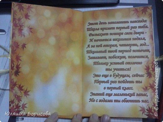 Коробочка-открытка  фото 2