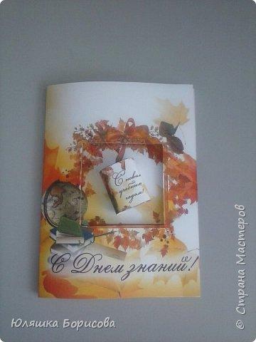 Коробочка-открытка  фото 3
