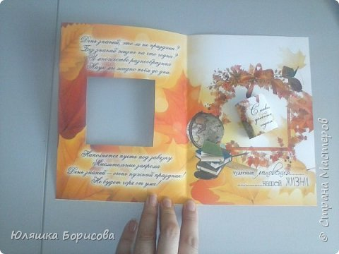 Коробочка-открытка  фото 4