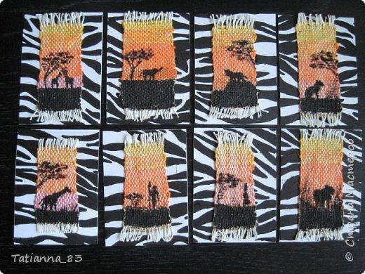 """Привет всем! Итак, новый этап совместника. На этот раз нужно было любым материалом нарисовать африканские сюжеты. И вот моя версия. Я соткала вручную """"коврики"""", имитирующие африканский закат. Силуэты рисовала акриловой краской. Должна сказать, не очень-то удобно рисовать по ниткам. Хоть я и брала только х/б, ворсинки все равно мешали, да и плетение получилось рыхловатым. Ну, что получилось то получилось))) Полоски фона тоже нарисованы акриловой краской. фото 1"""