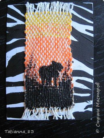 """Привет всем! Итак, новый этап совместника. На этот раз нужно было любым материалом нарисовать африканские сюжеты. И вот моя версия. Я соткала вручную """"коврики"""", имитирующие африканский закат. Силуэты рисовала акриловой краской. Должна сказать, не очень-то удобно рисовать по ниткам. Хоть я и брала только х/б, ворсинки все равно мешали, да и плетение получилось рыхловатым. Ну, что получилось то получилось))) Полоски фона тоже нарисованы акриловой краской. фото 9"""