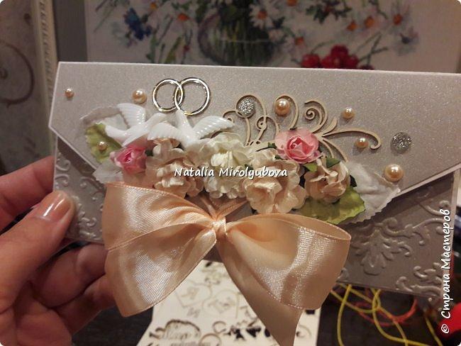 Подарочный конверт для денег на свадьбу фото 1