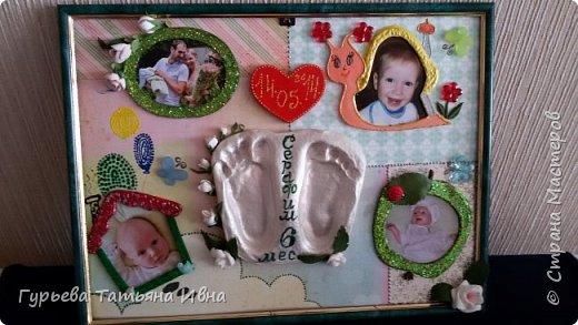 Решила сделать памятный подарочек внучеку... фото 1