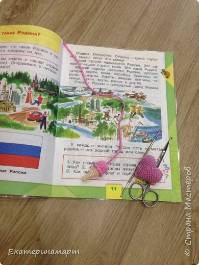 Когда дочь пошла в 1 класс =))) вот такие веселенькие у меня получились закладочки =) сильно мудрить не стала =)  фото 7
