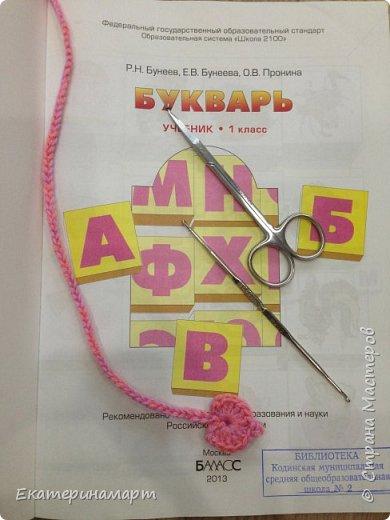 Когда дочь пошла в 1 класс =))) вот такие веселенькие у меня получились закладочки =) сильно мудрить не стала =)  фото 3