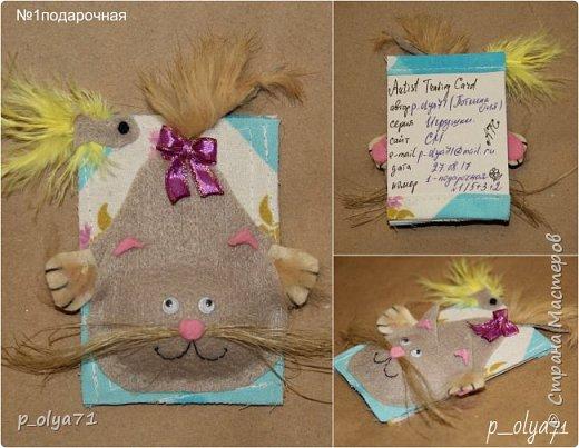 Здравствуйте!!! Всем очень рада!!! Эти карточки я делала в первую очередь рассчитаться с долгами)) Так что,если девочкам понравится,буду очень рада))  Приглашаю :    Полину    http://stranamasterov.ru/user/429450       ,  Нелю (Нельча)           http://stranamasterov.ru/user/425110      , Иришку (ИРИСКА 2012)         http://stranamasterov.ru/user/191152     , Эл   http://stranamasterov.ru/user/399311 фото 24