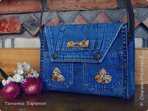 Абракадабра....и...старые джинсы превращаются в новый органайзер фото 12