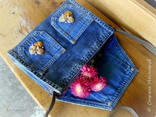Абракадабра....и...старые джинсы превращаются в новый органайзер фото 9