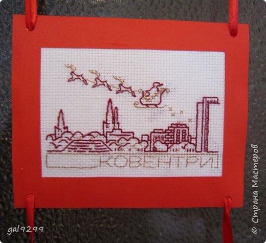 Такими вышивками украшаю двери на новогодние праздники.  Схемы брались из приложения к журналу Cross Stitch. Оформлены красную бумагу. Использовались нитки мулине металлик и бордового цвета. фото 10