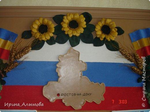 """""""Ростов-на-Дону"""" фото 2"""