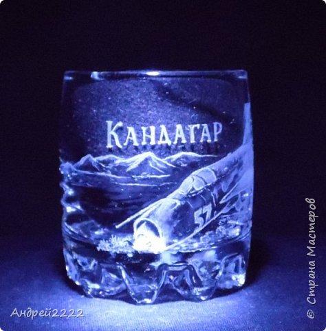 В память о службе, для воина интернационалиста, были сделаны эти стаканы. фото 4