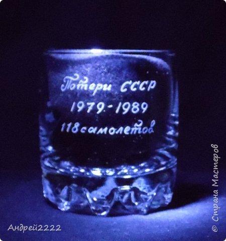 В память о службе, для воина интернационалиста, были сделаны эти стаканы. фото 5