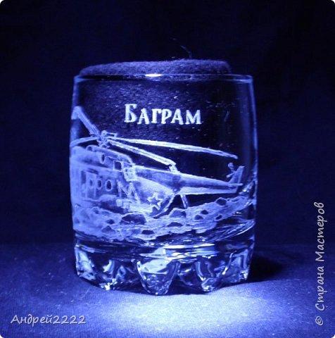 В память о службе, для воина интернационалиста, были сделаны эти стаканы. фото 7