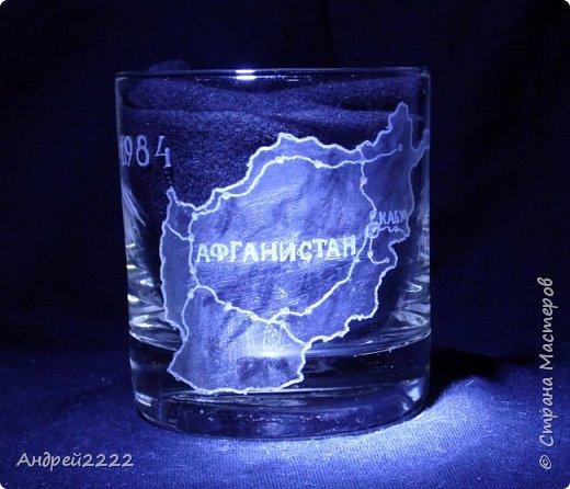 В память о службе, для воина интернационалиста, были сделаны эти стаканы. фото 2