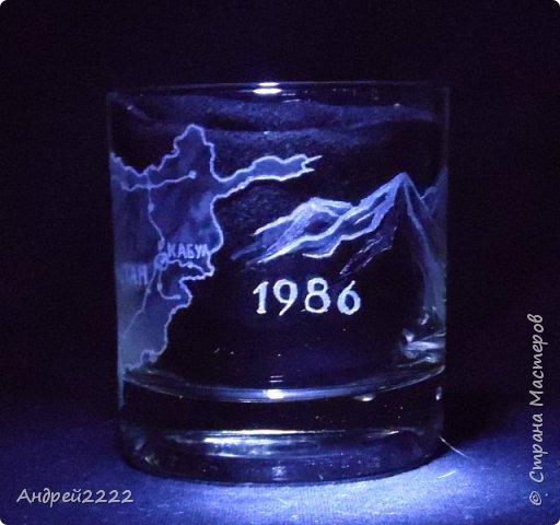 В память о службе, для воина интернационалиста, были сделаны эти стаканы. фото 3