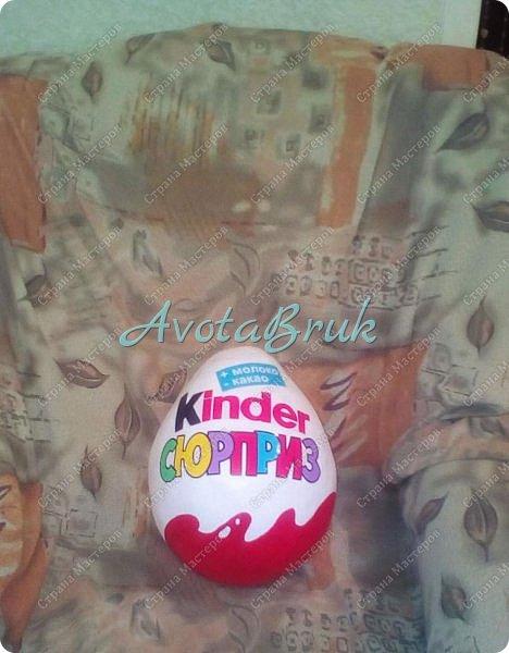 Всем привет, сделала своим племянникам такие киндер-яйца, в них были упакованы подарки. фото 3