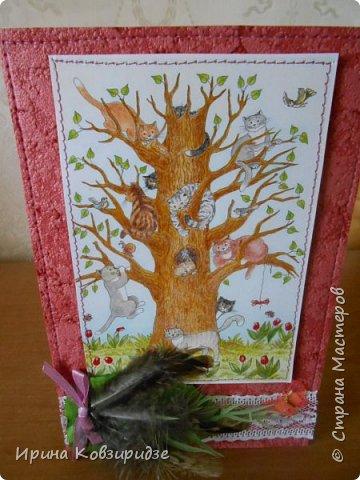Оказывается. вот ещё открытки из этой серии. Ну, это уж точно последние! Теперь коты будут, но уже другие...Не забудьте похвалить рисунки Натальи Ильиновой, посмотрите, какие они замечательные-добрые и красивые. фото 10