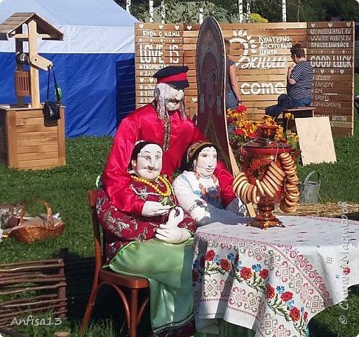 Здравствуйте, милые сердцу моему Мастеряне! Осень – время сбора урожая и, конечно, время ярмарок.   фото 1