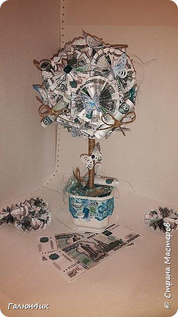 Всем жителям прекрасной страны, добрый день!!! У меня очередное денежное дерево-тысячное...сделанное по мастер-классу Виктории. Неустанно благодарю ее... фото 2