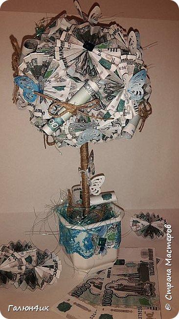 Всем жителям прекрасной страны, добрый день!!! У меня очередное денежное дерево-тысячное...сделанное по мастер-классу Виктории. Неустанно благодарю ее... фото 5