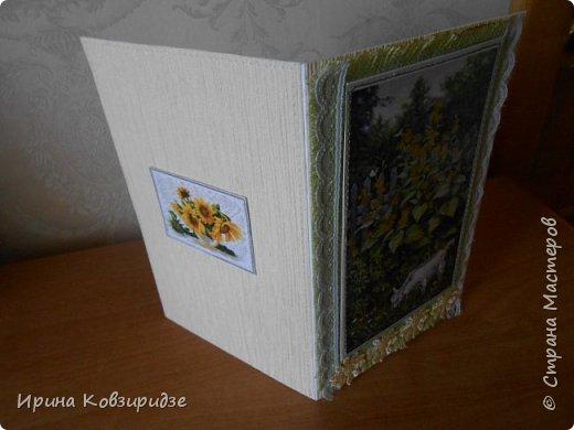 Две открытки на сельскую тему. фото 3