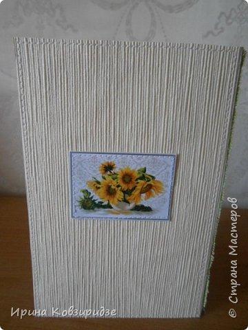 Две открытки на сельскую тему. фото 4