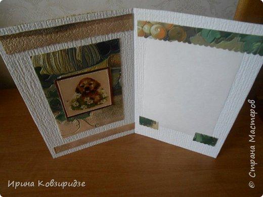 Две открытки на сельскую тему. фото 5