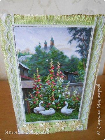 Две открытки на сельскую тему. фото 7