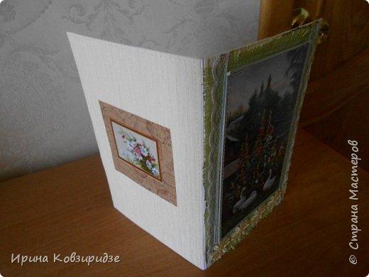 Две открытки на сельскую тему. фото 8