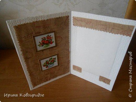 Две открытки на сельскую тему. фото 10