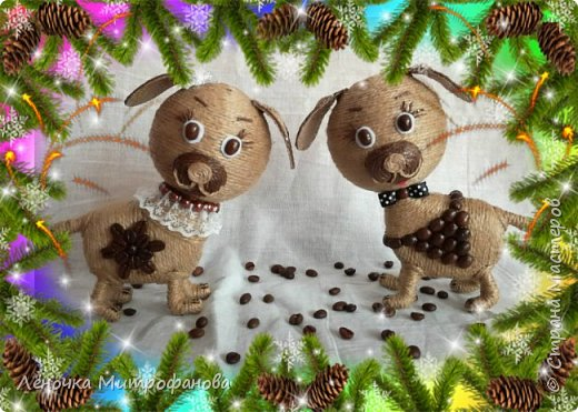 Новогодние собачки- СИМВОЛ 2018 ГОДА фото 1