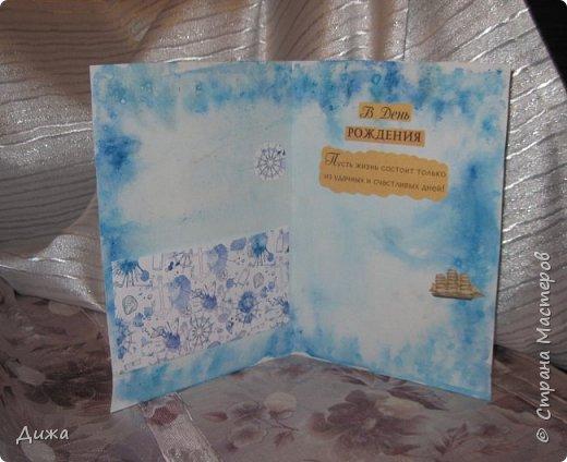 Всем привет! Сегодня хочу вам показать открытку, которую я сделала для своего одноклассника.  Меня в классе выбрали культурным сектором, потому что только я одна хожу на ИЗО кружок. И в мои обязанности входит выпускать плакаты, следить за стендом, поделки интересные и мне доверили делать каждому однокласснику открытку на день рождения.  Открытка для мальчика. Он любит ракеты и корабли. Я нарисовала космос с планетами акварельными красками. Космическую ракету вырезала из картона и заклеила яичной скорлупой. Потом покрасила серебристой акриловой краской. Потом приклеила на готовый рисунок фото 2