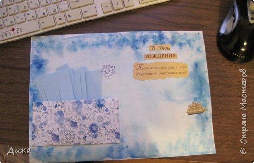 Всем привет! Сегодня хочу вам показать открытку, которую я сделала для своего одноклассника.  Меня в классе выбрали культурным сектором, потому что только я одна хожу на ИЗО кружок. И в мои обязанности входит выпускать плакаты, следить за стендом, поделки интересные и мне доверили делать каждому однокласснику открытку на день рождения.  Открытка для мальчика. Он любит ракеты и корабли. Я нарисовала космос с планетами акварельными красками. Космическую ракету вырезала из картона и заклеила яичной скорлупой. Потом покрасила серебристой акриловой краской. Потом приклеила на готовый рисунок фото 6