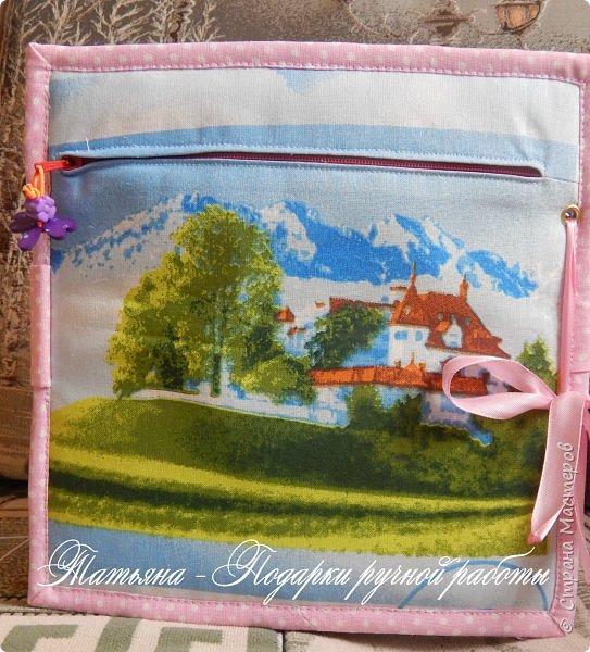 Идею такой  книги я взяла у   Елены Сидоренко Размер книги 23*23 см. фото 11