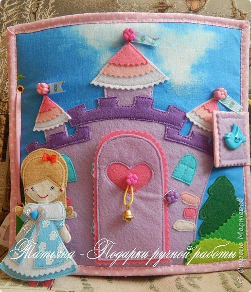 Идею такой  книги я взяла у   Елены Сидоренко Размер книги 23*23 см. фото 1