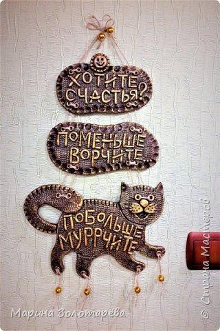 Привет, Страна!)) Есть в Новосибирске музей СЧАСТЬЯ). Познакомилась я с ним, гуляя по бескрайним просторам интернета. И увидела я в музее этом чудесные сувениры, которые сразу в душу мне запали. Не долго думая, решила повторить особо приглянувшиеся. В процессе творчества и своя фантазия включилась, кое-что и от себя добавила))) Принимайте мои творенья) фото 5