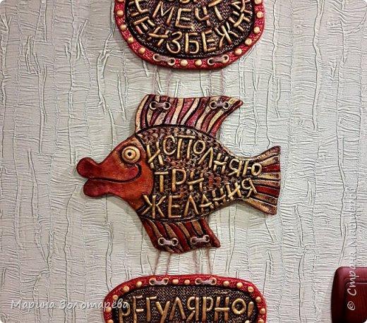 Привет, Страна!)) Есть в Новосибирске музей СЧАСТЬЯ). Познакомилась я с ним, гуляя по бескрайним просторам интернета. И увидела я в музее этом чудесные сувениры, которые сразу в душу мне запали. Не долго думая, решила повторить особо приглянувшиеся. В процессе творчества и своя фантазия включилась, кое-что и от себя добавила))) Принимайте мои творенья) фото 4