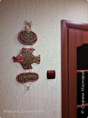 Привет, Страна!)) Есть в Новосибирске музей СЧАСТЬЯ). Познакомилась я с ним, гуляя по бескрайним просторам интернета. И увидела я в музее этом чудесные сувениры, которые сразу в душу мне запали. Не долго думая, решила повторить особо приглянувшиеся. В процессе творчества и своя фантазия включилась, кое-что и от себя добавила))) Принимайте мои творенья) фото 3