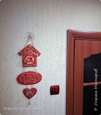 Привет, Страна!)) Есть в Новосибирске музей СЧАСТЬЯ). Познакомилась я с ним, гуляя по бескрайним просторам интернета. И увидела я в музее этом чудесные сувениры, которые сразу в душу мне запали. Не долго думая, решила повторить особо приглянувшиеся. В процессе творчества и своя фантазия включилась, кое-что и от себя добавила))) Принимайте мои творенья) фото 9
