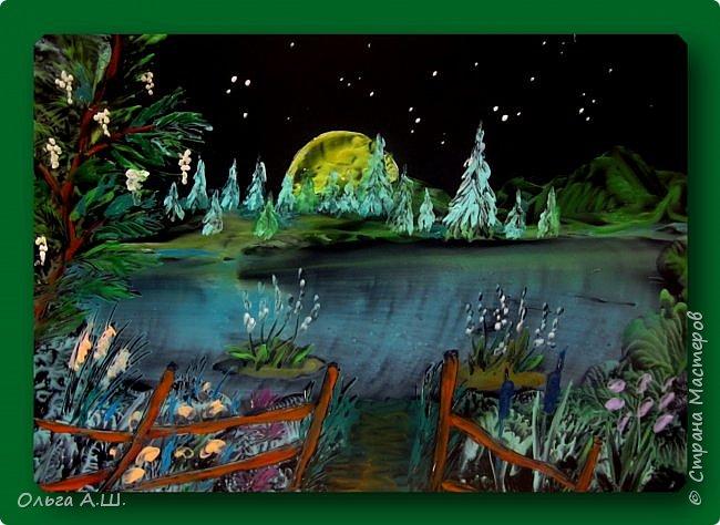 """""""Ночной пейзаж"""".  фото 1"""