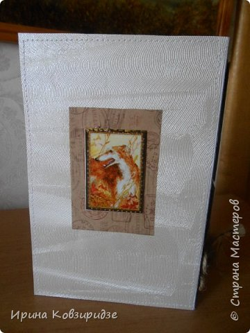 """Три открытки """"Собаки"""". Но котам так понравилось у меня жить, что они тоже затесались в эту компанию. фото 22"""