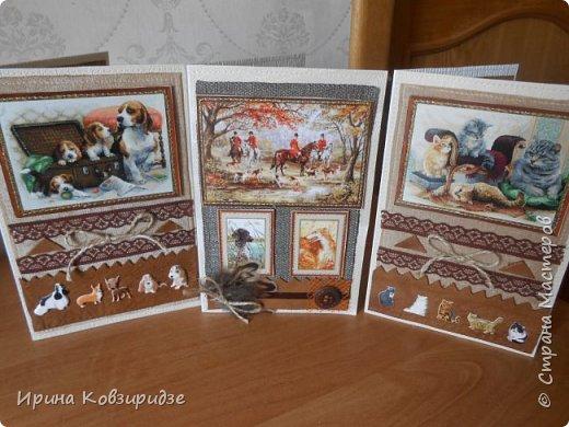 """Три открытки """"Собаки"""". Но котам так понравилось у меня жить, что они тоже затесались в эту компанию. фото 1"""