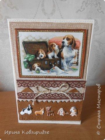 """Три открытки """"Собаки"""". Но котам так понравилось у меня жить, что они тоже затесались в эту компанию. фото 2"""